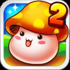 冒险王2(横版冒险游戏)