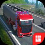 欧洲卡车模拟专业版