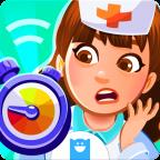 我的医院:医生游戏