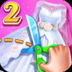 婚纱裁缝2:公主婚礼