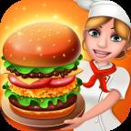 美食烹饪家-模拟经营餐厅