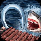 木筏求生:饥饿鲨鱼来袭